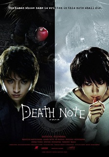 ������� ������ / Desu noto / Death note
