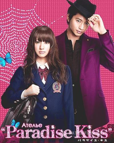 Азиаткие сериалы