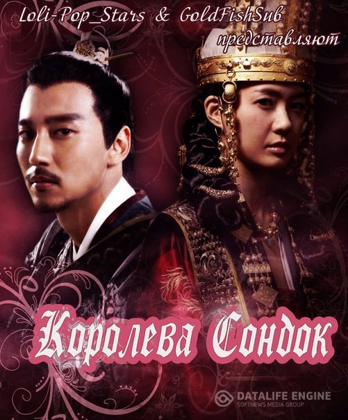 Корейский кино казак тилинде